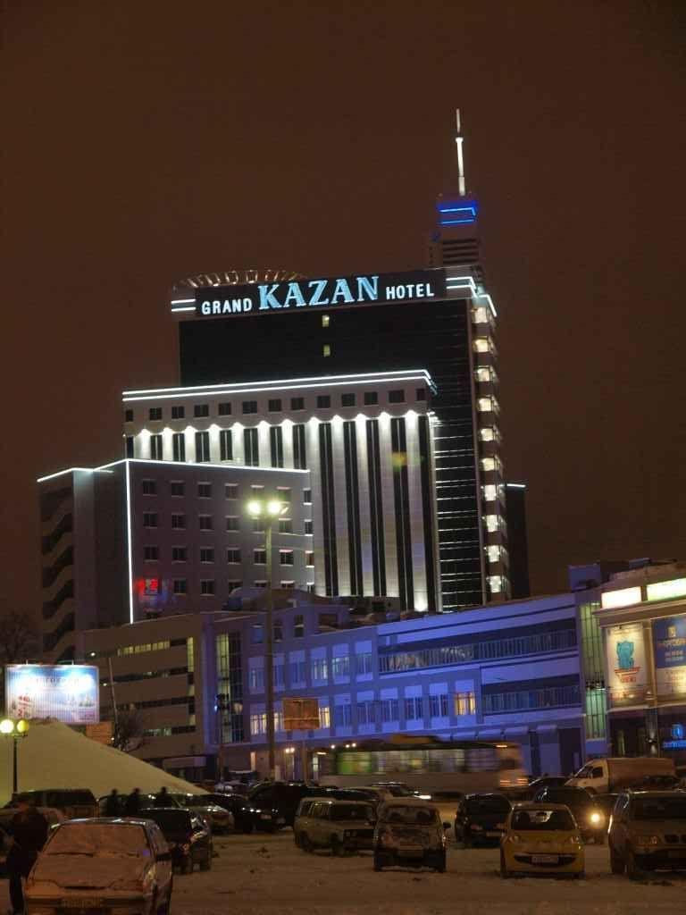 Казань гранд отель жемчужина - f339